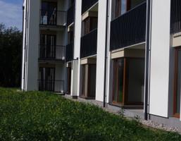 Mieszkanie w inwestycji Apartamenty Zamkowe, Rzeszów, 32 m²