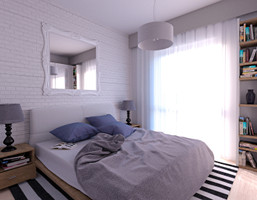 Mieszkanie w inwestycji Zielone Kamionki, Kamionki, 82 m²