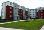 Mieszkanie w inwestycji PARK HALLERA IV, Otwock, 41 m²