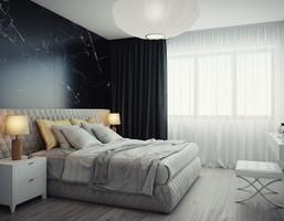 Mieszkanie w inwestycji Central Park Apartments 2, Łódź, 61 m²