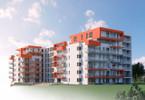 Mieszkanie w inwestycji ZACISZE KORDIANA II, Kraków, 71 m²