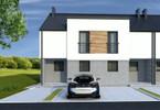 Dom w inwestycji OSIEDLE LESZCZYNOWE, Banino, 82 m²