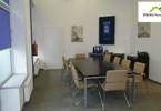 Biuro do wynajęcia, Częstochowa Śródmieście, 120 m²