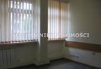 Biuro do wynajęcia, Łódź Śródmieście, 19 m²