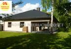 Dom na sprzedaż, Zgierz, 159 m²