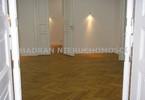 Biuro do wynajęcia, Łódź Śródmieście, 115 m²