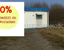 Działka na sprzedaż, Łódź Rokicie, 645 m²
