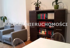 Biuro do wynajęcia, Łódź Śródmieście, 65 m²