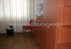 Biuro do wynajęcia, Łódź Julianów-Marysin-Rogi, 15 m²