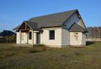 Dom na sprzedaż, 120 m²
