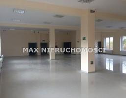 Lokal użytkowy do wynajęcia, Warszawa Ursus, 374 m²