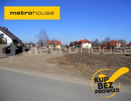 Działka na sprzedaż, Warszawa Nadwiśle, 1041 m²