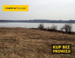 Działka na sprzedaż, Swolszewice Małe, 6800 m²