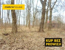 Działka na sprzedaż, Chorzów Chorzów Stary, 11601 m²