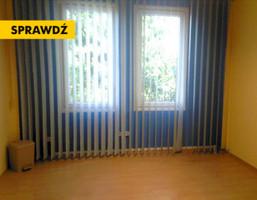 Biuro do wynajęcia, Katowice Ligota-Panewniki, 40 m²