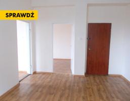 Biuro do wynajęcia, Katowice Śródmieście, 45 m²