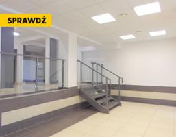 Biuro do wynajęcia, Katowice Śródmieście, 186 m²