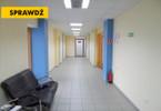 Biuro do wynajęcia, Katowice Śródmieście, 115 m²