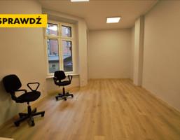 Lokal użytkowy do wynajęcia, Katowice Śródmieście, 122 m²