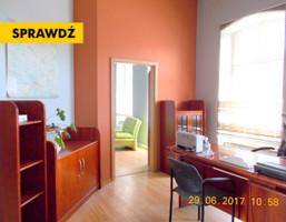 Biuro do wynajęcia, Katowice Szopienice, 58 m²