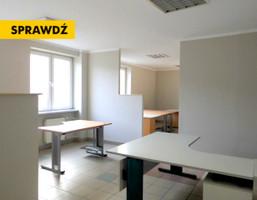 Biuro do wynajęcia, Katowice Koszutka, 61 m²