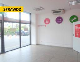 Lokal użytkowy do wynajęcia, Katowice Dąb, 102 m²