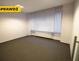 Lokal użytkowy do wynajęcia, Katowice Śródmieście, 68 m²