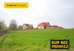 Działka na sprzedaż, Wólka Kosowska, 1700 m²