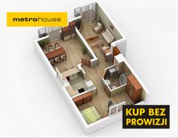 Mieszkanie na sprzedaż, Rzeszów Drabinianka, 59 m²
