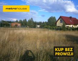 Działka na sprzedaż, Swolszewice Duże, 1000 m²