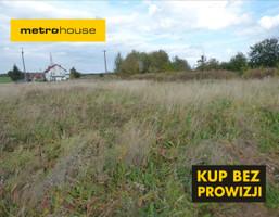 Działka na sprzedaż, Gręzów, 1472 m²
