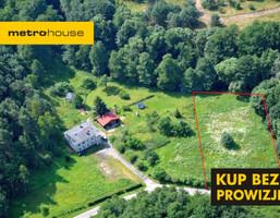 Działka na sprzedaż, Tarnówka, 2872 m²
