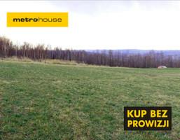 Działka na sprzedaż, Rzeszów Dąbrowskiego, 2700 m²
