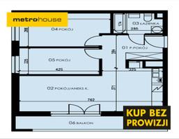 Mieszkanie na sprzedaż, Rzeszów Tysiąclecia, 60 m²