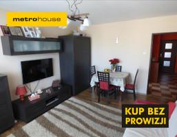 Mieszkanie na sprzedaż, Siedlce Wodniaków, 42 m²
