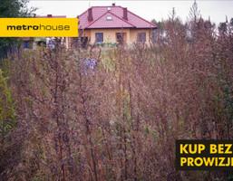 Działka na sprzedaż, Żabia Wola, 1396 m²