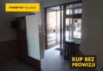 Lokal użytkowy na sprzedaż, Lublin Bronowice, 54 m²