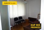 Dom na sprzedaż, Działdowo, 138 m²