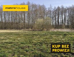Działka na sprzedaż, Jerzwałd, 58100 m²