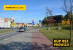 Działka na sprzedaż, Bełchatów, 2126 m²