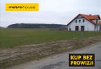 Działka na sprzedaż, Kostrzyn, 1176 m²