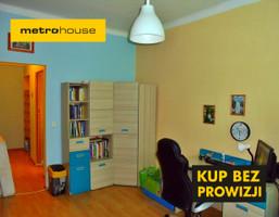 Kawalerka na sprzedaż, Warszawa Stara Ochota, 23 m²