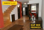 Dom na sprzedaż, Luboń, 72 m²