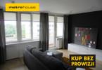 Mieszkanie na sprzedaż, Warszawa Marymont-Potok, 41 m²