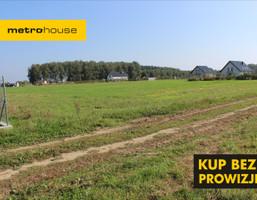 Działka na sprzedaż, Charzyno, 3121 m²