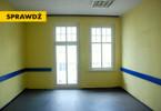 Biuro do wynajęcia, Katowice Śródmieście, 110 m²
