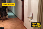 Mieszkanie na sprzedaż, Warszawa Piaski, 65 m²