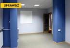 Biuro do wynajęcia, Ostrów Wielkopolski, 400 m²