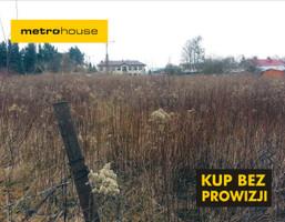 Działka na sprzedaż, Stara Iwiczna, 3200 m²