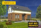Działka na sprzedaż, Pobiedziska, 12300 m²